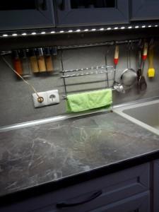 Светильник с плоским  корпусом с окошечками-иллюминаторами